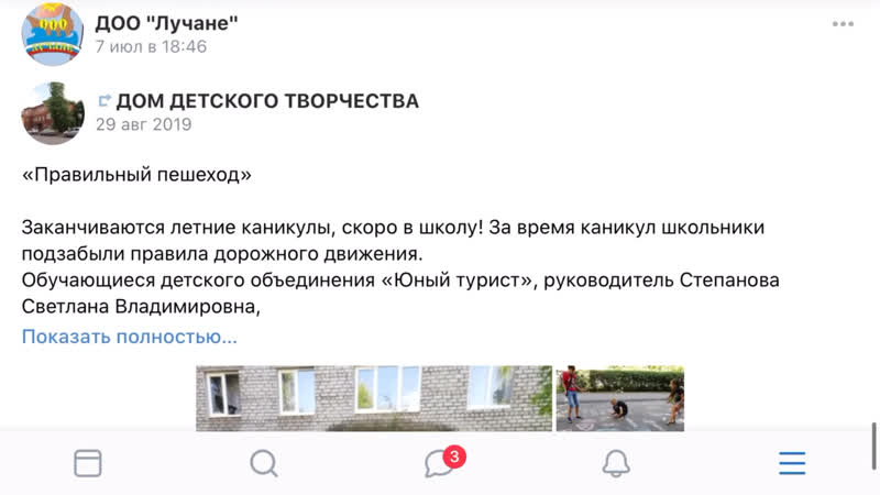 Визитка Громова Вероника