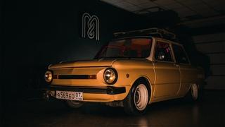 Запорожец - ЗАЗ 968М. С чего начали и к чему пришли.