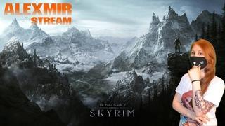 ✔41 ☕Stream The Elder Scrolls V: Skyrim SE  ТУТ ХОРОШО, ЗАХОДИ►PC версия.