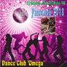 Dance Club 'Omega' - Разгуляй 2018 (CJ Kostya 65 DJ Daks NN Mix)