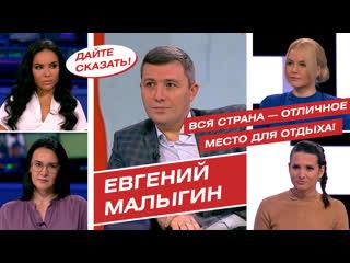 Путешествие по России в 2020 | Куда поехать во время карантина