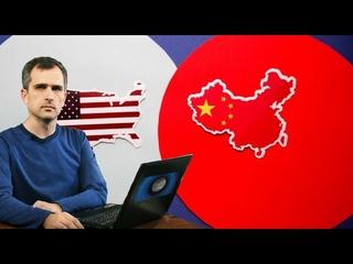 Встреча Путин-Байден: почему в России все чаще говорят о военном союзе с Китаем