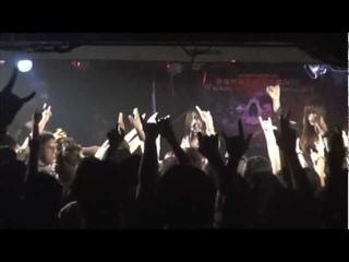 Blair Witch 女巫 (Female Band) - Imprecation