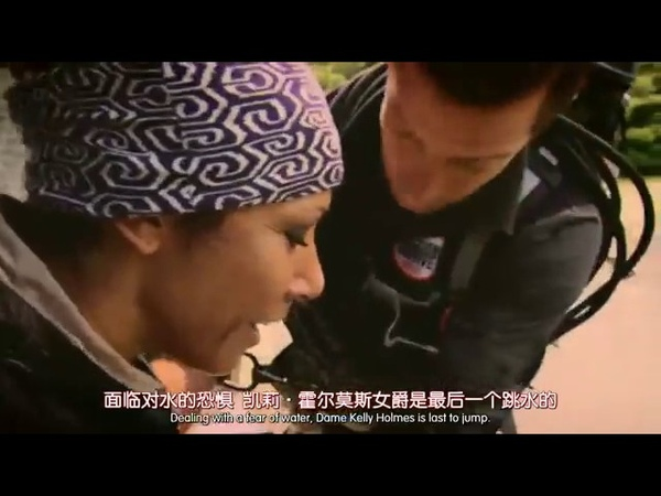 Bear Grylls Mission Survive S01 E01