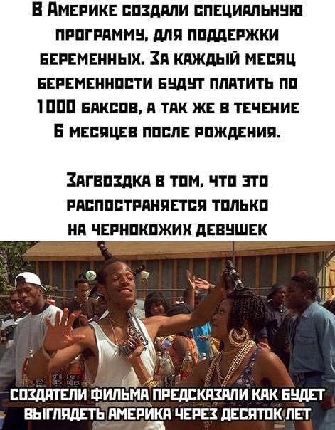 Минск Online