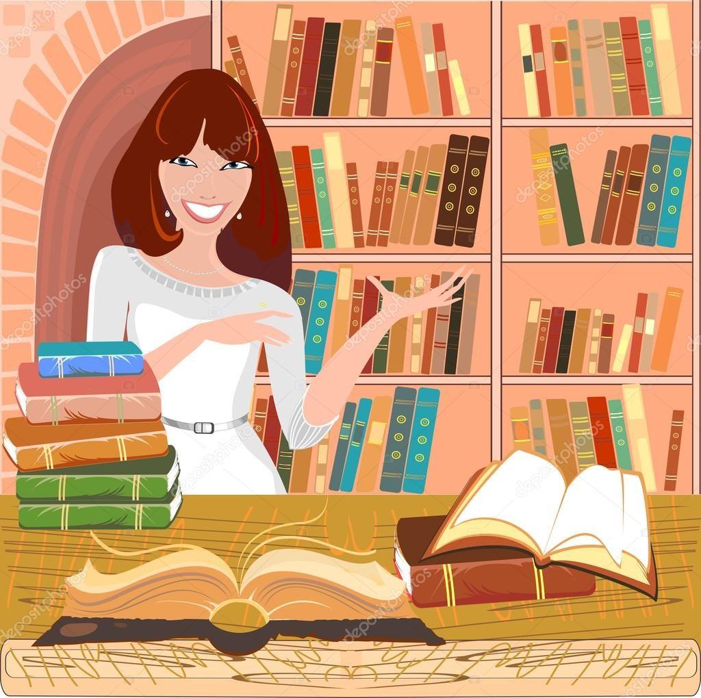 картинки образ библиотеки и библиотекаря самыми