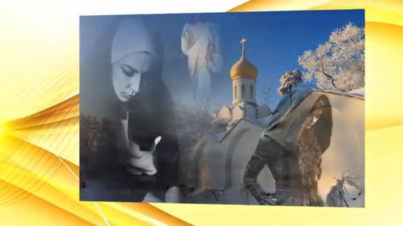 Покаяние Алмас Багратиони Автор видео Нина Рудакова скачатьвидеосютуба mp4