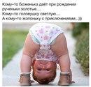Фотоальбом Александра Охотина