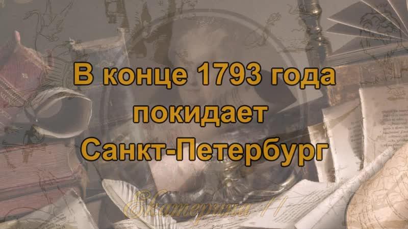 Библиотека Авсюнино видео час литературы Баснописец И Крылов