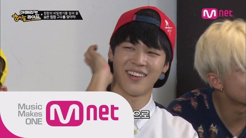 [ENG sub] Mnet [방탄소년단의 아메리칸 허슬라이프] Ep.06 : 힙합 고수가 알려준 비밀병기 비트박스, 댄스, 노래! 과연 우승팀은 어디?!