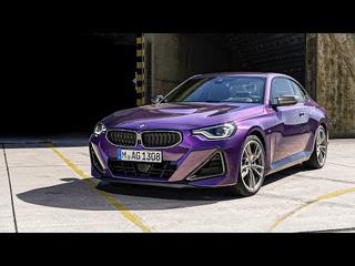NEW 2022 BMW 2 Series Coupe M240i | Sound, Interior, Exterior M SPORT Details