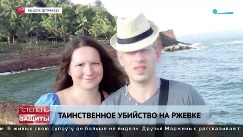 Таинственное убийство на Ржевке В закрытой квартире нашли тело женщины