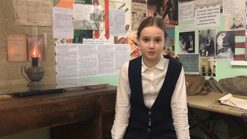 Ульяна Иванова рассказывает историю о жизни ее прабабушки в годы Блокады