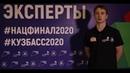 Свердловская область в Финале VIII Национального чемпионата «Молодые профессионалы»