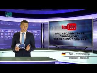 #Симптом Covid 19- на YouTube цензурная лихорадка‼️