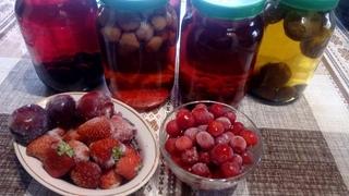 Вкусная Ароматная Наливка из Замороженных Ягод и Фруктов на Любой Праздник , Секреты Приготовления