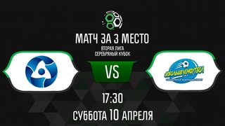 Атомпроект vs БольшеЧемФутбол   Online-трансляция