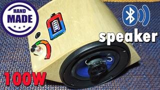 HOW to make a powerful Bluetooth speaker 100W. Как сделать мощную Bluetooth колонку своими руками.