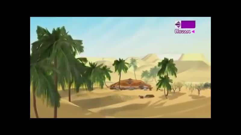 История вороны и сыновей Адама мир ему 2 я часть