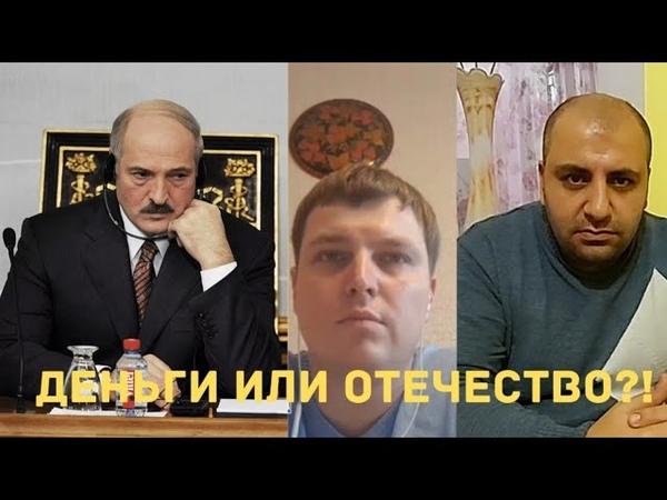 Что выберит Лукашенко(Зыков.Р.А, Буштунц Рубен)4.12.20