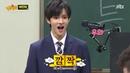 Knowing Bros 169 Lee Soo Geun imitating Kang Ho Dong's photo