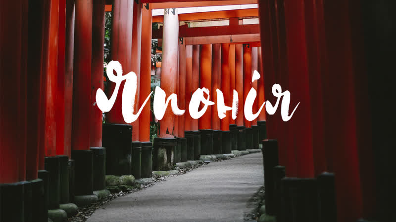 0.3 японія